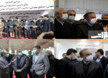 بازدید وزیر صمت از غرفه شرکت ملی صنایع مس ایران در شانزدهمین نمایشگاه ایران کانمین