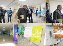 برگزاری نمایشگاه پوستر دستاوردهای انقلاب اسلامی «ما میتوانیم»