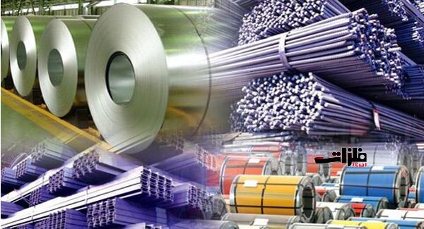 تحریمها باعث گمراهی صنعت فولاد شد
