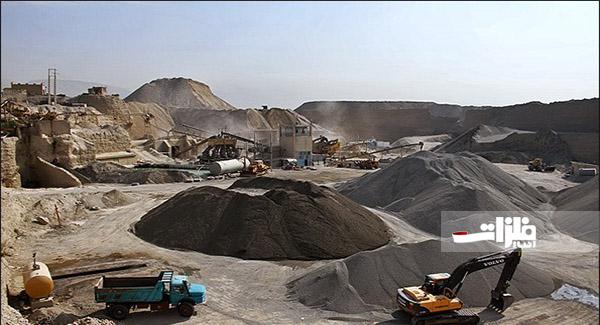 در ۹ ماهه امسال ۱۷۶ معدن احیا و فعال شدند