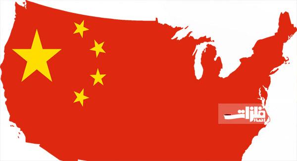 چین به دنبال حل بحران اصلیترین ماده اولیه فولاد