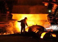 پیشنهاد انجمنهای چین برای کاهش تولید فولاد