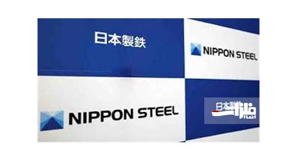 فولاد ژاپن در ۲۰۲۰ روندی نزولی داشت