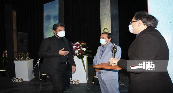 قدردانی از گلگهر بهعنوان حامی جشنواره تئاتر سردار آسمانی