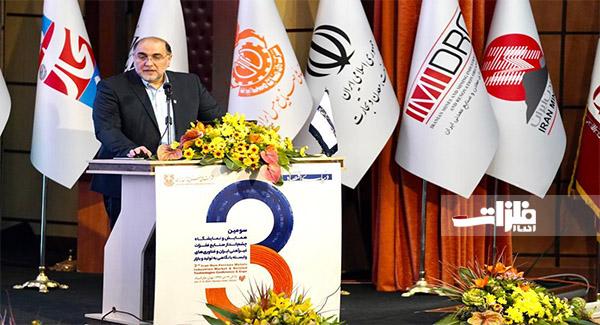ایران دارای معادن سودده است