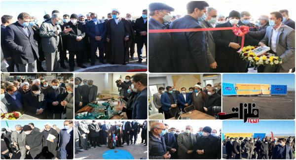 افتتاح ۷ پروژه مس سرچشمه