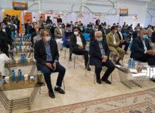 سرمایهگذاری، کلید توسعه معادن سیستان و بلوچستان
