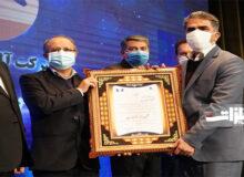 اهدای لوح و تندیس به ۷ شرکت بخش معدن و صنایع معدنی