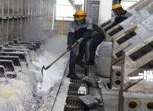 رشد ۵۴ درصدی افزایش تولید آلومینیوم در جهان