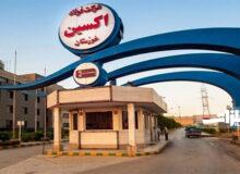 بلاتکلیفی تفاهمنامه واگذاری سهام فولاد اکسین به شرکت فولاد خوزستان!