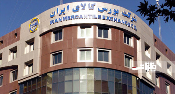 رشد حجم و ارزش معاملات در بورس کالای ایران