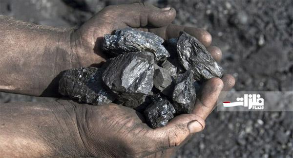 بهبود واردات سنگآهن دنیا