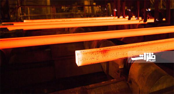 رشد ۱۱ درصدی تولید شمش و محصولات فولادی