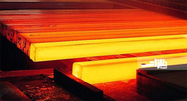 تولید بیش از ۱۸.۷ میلیون تن شمش فولادی