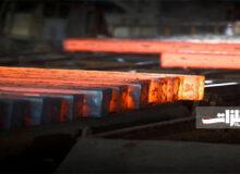 افت معاملات شمش فولاد با افزایش بهای پایه