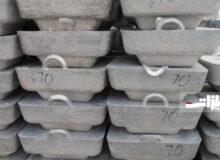 گزارش تولید شمش آلومینیوم در ۱۰ ماهه امسال
