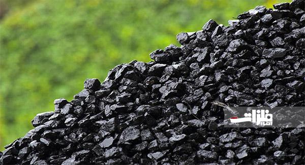 ۷۰۰ میلیارد تومان سود خالص شرکت زغالسنگ طبس
