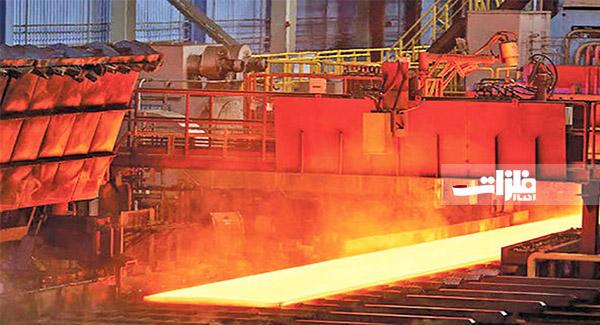 رانت بازار فولاد و آهن ایران فراتر از واسطهگری است