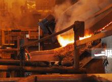 چتر شفافیت بر سر شرکتهای دولتی و خصوصی فولاد