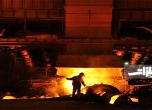 ایران دومین تولیدکننده آهن اسفنجی جهان