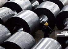 نوسان تولید فولاد چین در ماه ژانویه ۲۰۲۱