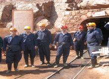 ونارچ قم یکی از باارزشترین معادن کشور