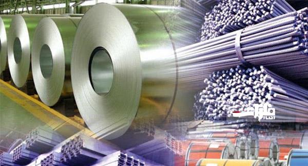 گزارشی از رشد تولید محصولات صنعتی و معدنی