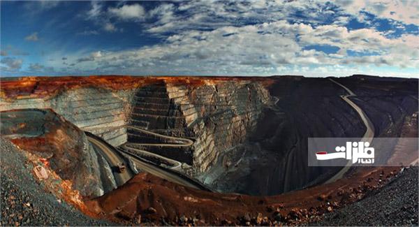 ضرورت ایجاد شفافیت در روند اکتشاف معدنی