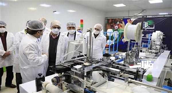 سرمایهگذاری فولاد مباركه در تولید ماسك پیشرفته N95