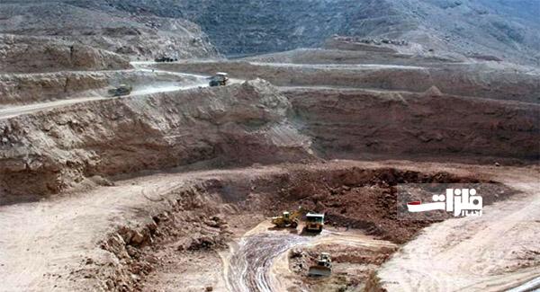 ۱۴ واحد معدنی به جمع معادن استان همدان اضافه شد