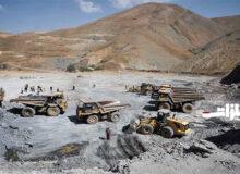سرمایهگذاری یکهزار و ۱۸۰ میلیارد ریالی در معادن استان مرکزی