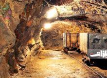 بهروزسازی بخش معدن با گسترش ارتباطات بینالمللی