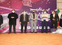 شرکت ورق خودرو واحد نمونه صنعتی استان چهارمحال و بختیاری