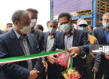 افتتاح معدن سرب و روی تاجکوه