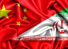 صادرات ۷۳۳ میلیون دلاری چدن، آهن و فولاد از ایران به چین