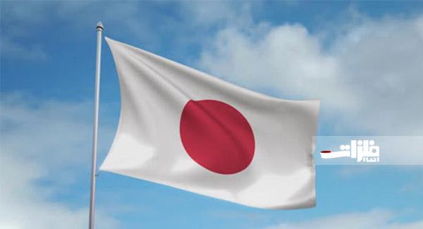 برنامه ژاپن برای رسیدن به فولاد بدون کربن