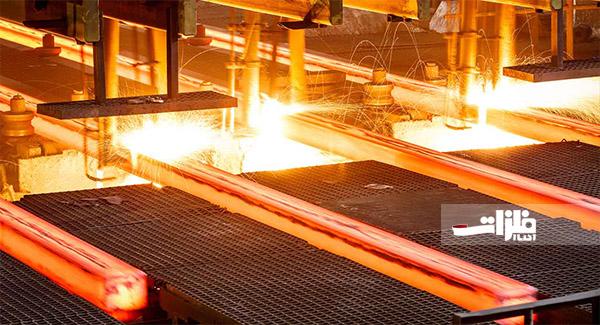 کاهش یک میلیارد دلاری صادرات فولاد آمریکا