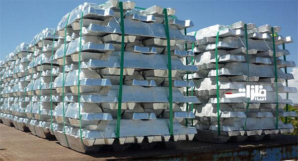 رکورد تولید شمش آلومینیوم در کشور شکسته شد