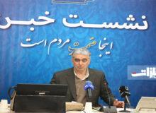 معرفی پهنهها و محدودههای معدنی بلوکه شده برای مزایده