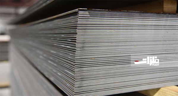 صنعت فولاد چشم به راه بهبودی است
