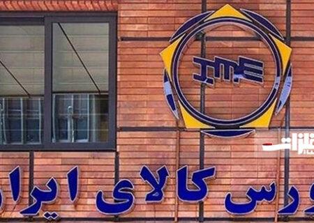 برگزاری آیین راهاندازی معاملات آتی نقره و حراج باز سنگآهن
