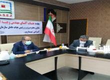 ۹ قرارداد با سرمایهگذاران جدید منطقه ویژه خلیجفارس منعقد شد