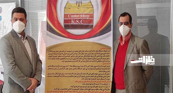 تندیس زرین جشنواره ملی نوآوری در دستان فولاد خوزستان