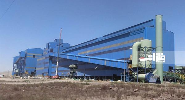 فن کوره گندلهسازی فولادخراسان تعمیر شد