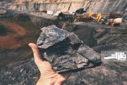 آیا فروش زغالسنگ سهمیهای خواهد شد؟!