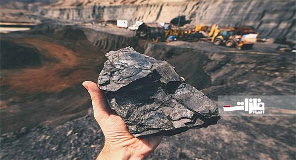 ابهام در فروش زغالسنگ داخلی