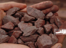 ۲۵۰ هزار تن سنگآهن کلوخه در بورس کالا عرضه شد