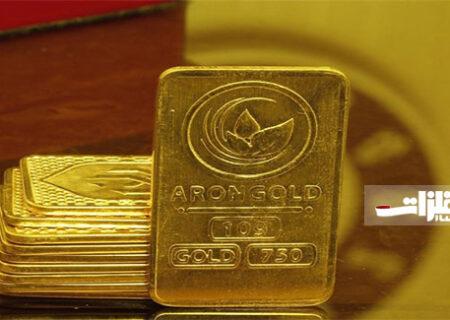 معامله ۱۳ کیلوگرم شمش طلا در بورس کالا