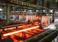 شکوفایی فولاد خرمآباد به واسطه رفع چالشهای برق و بانک