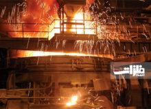 افزایش ۷۰ درصدی تولید محصولات در واحد RH-Top فولادمبارکه